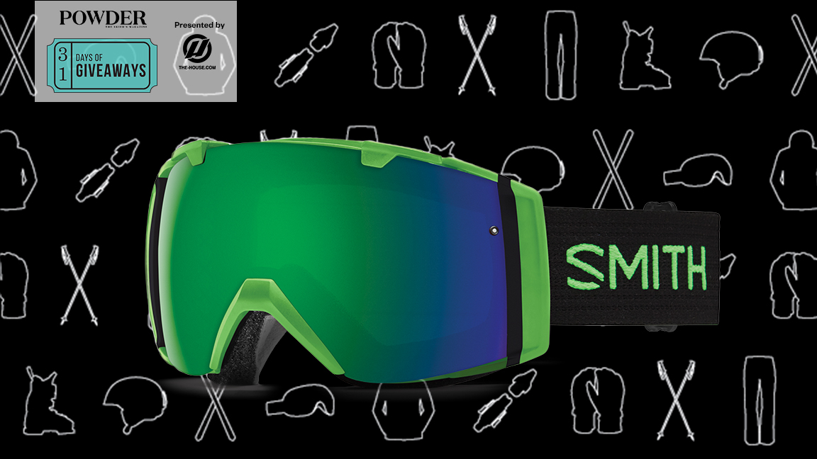 smith_product1